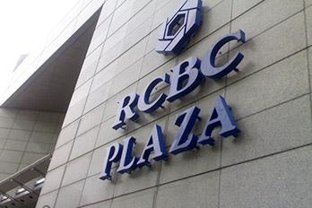 Rcbc forex corporation